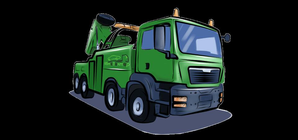 грузовой эвакуатор Екатеринбург