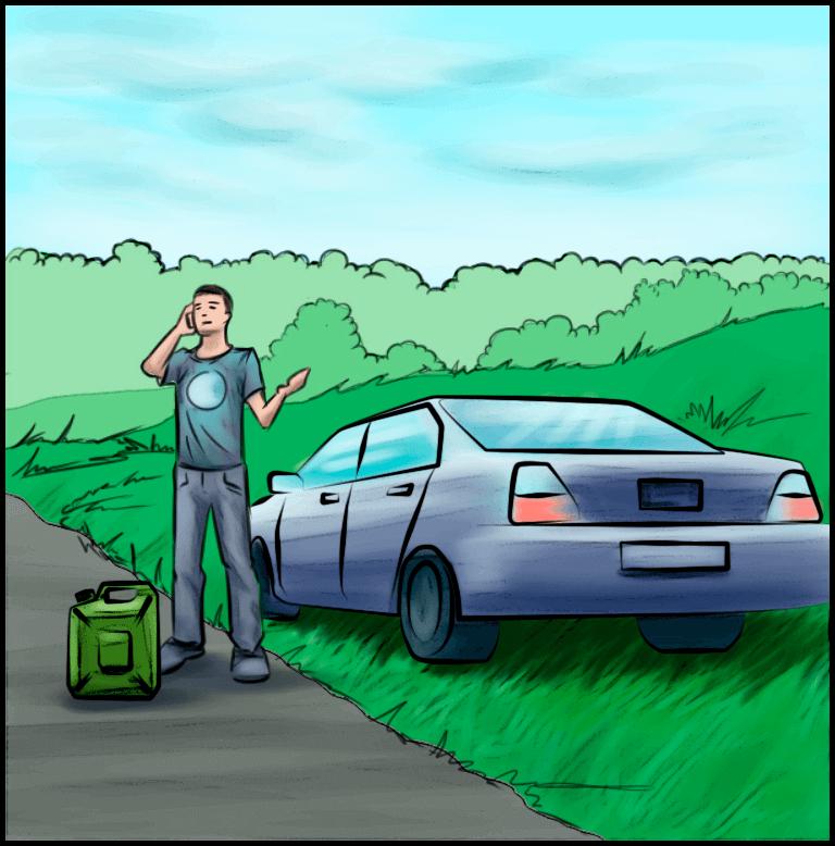 приготовлении картинки бензин на дороге это
