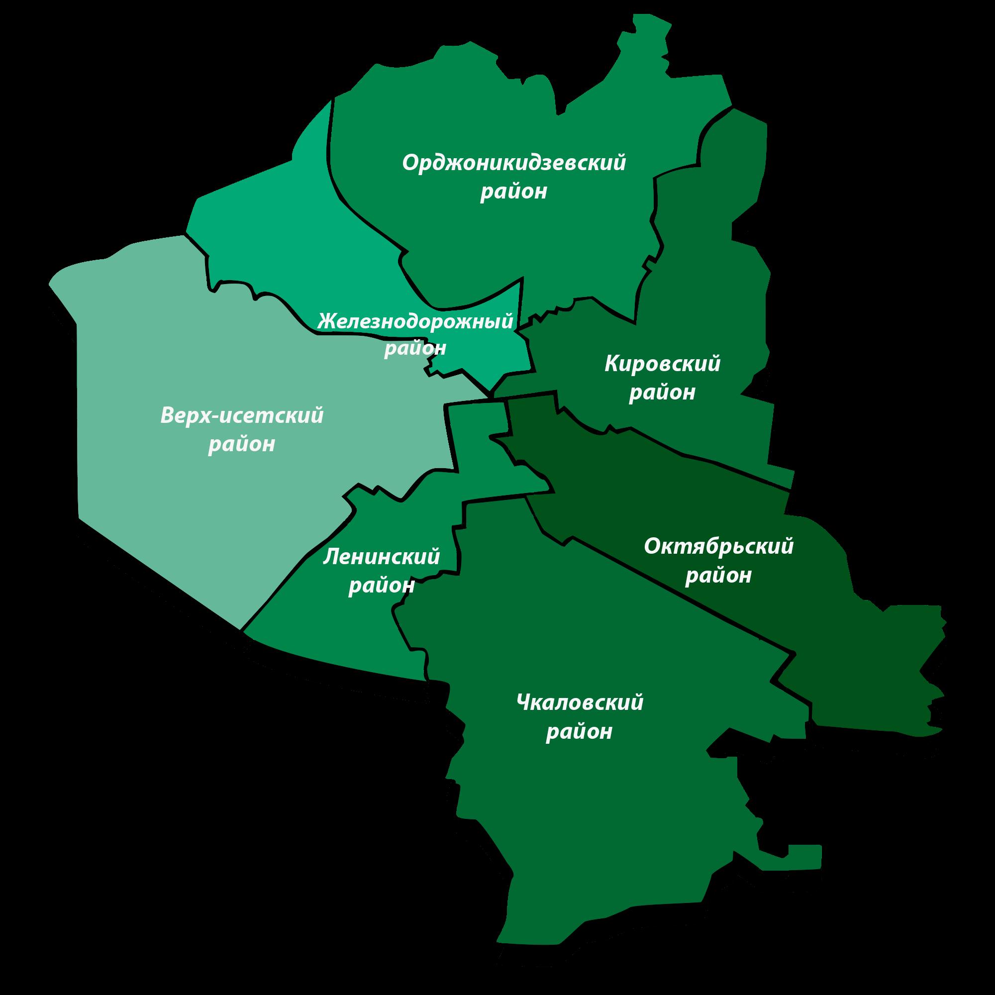 Эвакуатор область